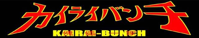 kairai-logo